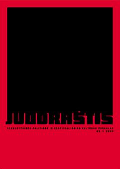 juodrastis nr.1 2008 liepa