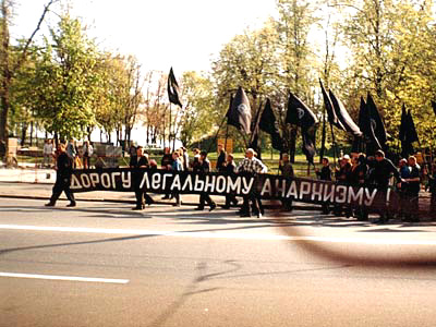 ukrainos anarchistu sajunga 3